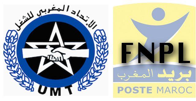 ادانة واسعة للتزوير المكشوف والموجه لإرادة الناخبين في انتخابات 3 و 10 يونيو 2015  بمجموعة بريد المغرب وفروعها.