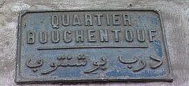 نشأة الاتحاد المغربي للشغل