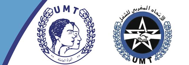 بيان استنكاري للإتحــاد التقدمــي لنســـاء المغرب فرع مراكش