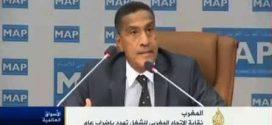 الجزيرة:الاتحاد المغربي للشغل يحمل الحكومة مسؤولية حالة الاحتقان الاجتماعي