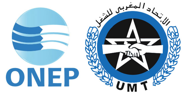 نداء الاضراب ليومي 13 و 14 نونبر 2014 المقرر من طرف المجلس الوطني للجامعة الوطنية للماء الصالح للشرب