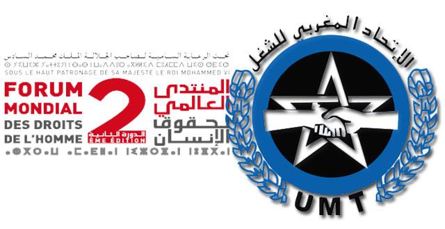 إعـــلان الاتحاد المغربي للشغل في المنتدى العالمي لحقوق الإنسان بمـراكش