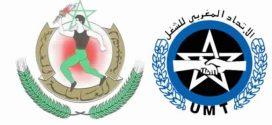 الشبيبة العاملة المغربية تنخرط في الحملة الأممية لمناهضة العنف المبني على النوع