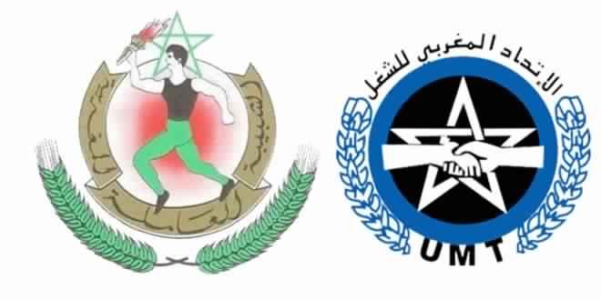 الشبيبة العاملة المغربية تدين الطرد التعسفي للكاتب العام لمكتب اتحاد موانئ طنجة