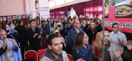 اللجنة الإدارية الوطنية للشبيبة العاملة المغربية تؤكد على إدانتها ورفضها الصارخ لكل استهداف للوحدة والسيادة الوطنيتين