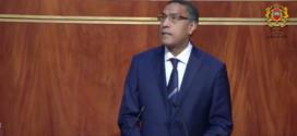 كلمة السيد الميلودي المخارق الأمين العام للاتحاد المغربي للشغل   في المنتدى البرلماني الدولي للعدالة الاجتماعية