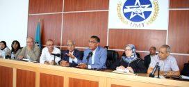 الجامعة الوطنية للتكوين المهني تعقد مجلسها الوطني
