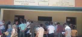 """بيان اللجنة الإدارية الجهوية للجامعة الوطنية للصحة- إ م ش- لجهة بني ملال خنيفرة """"دورة الممرضات والممرضين المعتصمين"""" بأزيلال"""