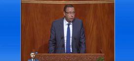 سؤال فريق الاتحاد المغربي للشغل لرئيس الحكومة حول إلتقائية السياسات العمومية