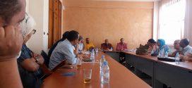 بلاغ اجتماع المكتب الجامعي  للجامعةالوطنية للصحة (إ م ش) بمناسبة الدخول الاجتماعي