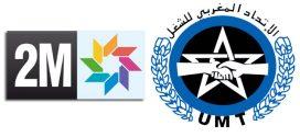 نقابة مستخدمي القناة الثانية تقرر تنظيم وقفة إحتجاجية إنذارية يوم الجمعة 19 يناير 2018