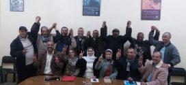 الختامي للمؤتمر الثالث للإتحاد المغربي للشغل بمنطقة وادي زم – أبي الجعد