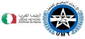 بلاغ إخباري حول تأسيس النقابة الوطنية لأرشيف المغرب