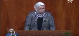 السياسة الأجرية بالمغرب سؤال فريق الاتحاد المغربي للشغل بمجلس المستشارين لرئيس الحكومة