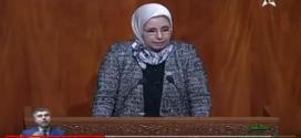 فاطمة الزهراء اليحياوي عن فريق الاتحاد المغربي للشغل