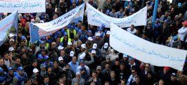 احتجاج قوي على الهجوم المعادي للحريات النقابية وعلى محاولة تمرير المشروع المشؤوم للقانون التكبيلي للإضراب ليوم 24/2/2018