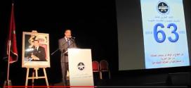 كلمة الميلودي المخارق الأمين العام للاتحاد المغربي للشغل بمناسبة الذكرى 63 لتأسيس الاتحاد المغربي للشغل