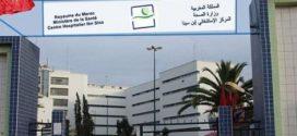 المركز الاستشفائي الجامعي ابن سينا بالرباط في حالة الموت السريري
