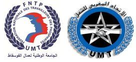 الجامعة الوطنية لعمال الفوسفاط/UMT بالجرف الأصفر : وقفة احتجاجية محلية انذارية