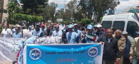الإتحاد المحلي لنقابات وادي زم أبي الجعد (إ م ش) يطالب بالاستجابة  لمطالب الطبقة العاملة والفئات المرتبطة بها والنهوض بأوضاع المنطقة اقتصاديا واجتماعيا