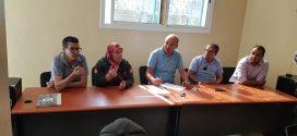 بلاغ حول تأسيس المكتب الإقليمي لموظفي التعاون الوطني المنضوي تحت لواء الاتحاد المغربي للشغل بالحسيمة.