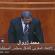 مداخلة فريق الاتحاد المغربي للشغل لرئيس الحكومة حول : محاربة الفساد، ورهان الحكامة الجيدة