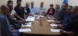 الإتحاد المحلي لنقابات وادي زم أبي الجعد (إ م ش)  يندد بتغيب الحوار الإجتماعي  ويقرر تنفيذ وقفة احتجاجية للتنديد بالأوضاع المتردية التي تعرفها المنطقة