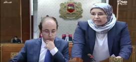 سؤال فريق الاتحاد المغربي للشغل بمجلس المستشارين لوزير الصحة بجلسة الثلاتاء 30 أكتوبر 2018