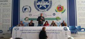 نجاح المؤتمر الوطني الثالث للنقابة الوطنية للمكتب الوطني للسلامة الصحية للمنتجات الغذائية