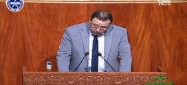 محمد حيتوم لرئيس الحكومة: نؤكد كفريق الاتحاد المغربي للشغل على ضرورة وضع حد للقرارات اللاشعبية.