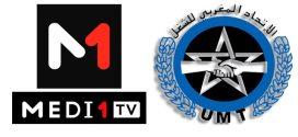 حول قرارات الجمع العام لنقابة مهنيي ميدي 1 تي ڤي