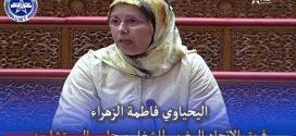 الاتحاد المغربي للشغل بمجلس المستشارين: الحكومة رفعت الراية البيضاء أمام الوسطاء و الشناقة
