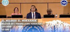 كلمة الميلودي المخارق رئيس الوفد العمالي المغربي بالمؤتمر 108 لمنظمة العمل الدولية بجنيف