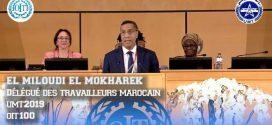 كلمة الأمين العام في   المؤتمر الدولي  للشغل