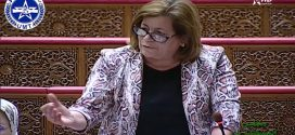 جودة السكن الاجتماعي و الاقتصادي موضوع سؤال فريق الاتحاد المغربي للشغل بمجلس المستشارين