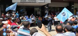المكتب الجامعي للبريد واللوجستيك ينوه بالنجاح الباهر للاضراب الوطني