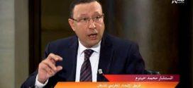 محمد حيتوم يؤكد مواقف الاتحاد المغربي للشغل التابثة من الحوار الاجتماعي