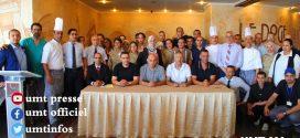 إتفاقية جماعية مهمة لتحسين أوضاع العمال بين الاتحاد المغربي للشغل و إدارة فندق لوليدو الدارالبيضاء