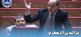 عز الدين الزكري يثور في وجه الحكومة في شأن حرمان المواطنين من خدمات مصحات الضمان الاجتماعي