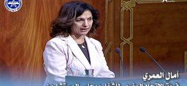 السياسة العامة للحكومة لتفعيل مساهمة القطاع البنكي موضوع سؤال فريق الاتحاد المغربي للشغل