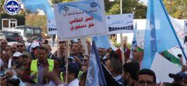 وقفة إحتجاجية لممثلي فروع شركة ألزا للنقل بالمغرب ردا على الخرق السافر للحريات النقابية