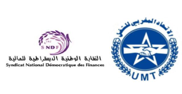 بــــــلاغ  المكتب الوطني للنقابة الوطنية الديمقراطية للمالية