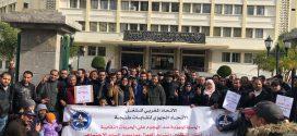 نقابة عمال رونو المغرب يتضامنون مع الكاتب العام لشركة أمانور