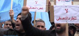 وقفة احتجاجية للاتحاد الجهوي لنقابات طنجة أمام مقر ولاية الجهة