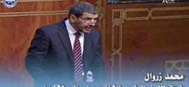 الاستراتيجية الوطنية لمحاربة الفساد موضوع سؤال فريق الاتحاد المغربي للشغل بمجلس المستشارين