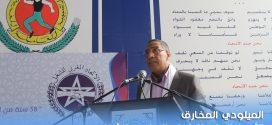 تغطية القناة الأولى لمؤتمر الاتحاد التقدمي لنساء المغرب بالرباط