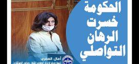 الاتحاد المغربي للشغل يطالب برفع الحجر الصحي وفق خطة مضبوطة تضمن عودة النشاط في ظروف آمنة