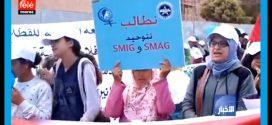 الاتحاد المغربي للشغل يطالب بالتطبيق الفوري للمرسوم المتلعق بالرفع من الحد الأدنى للأجر