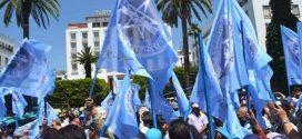 الاتحاد المحلي لنقابات جرسيف: وقفة احتجاجية