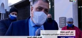 ريح الأخ نور الدين سليك للقناة الثانية على هامش إضراب الحركة النقابية البريدية